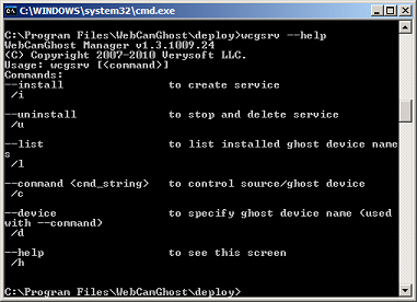 WebCamGhost full screenshot